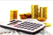 Ведение бухгалтерских услуг